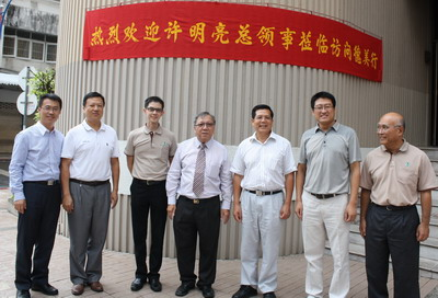 淮南中化国际�_驻宋卡总领事许明亮走访中化国际控股的泰国德美行有限公司