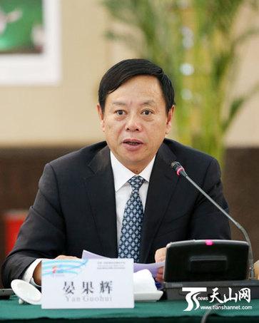 """新疆经济报社长,总编晏果辉:打造""""新媒体时代""""区域合作新平台"""