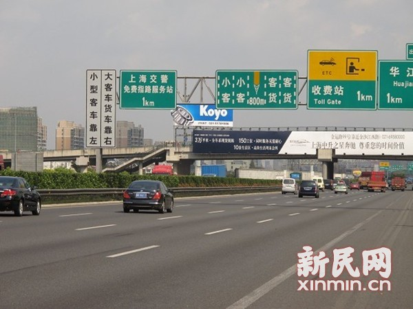 """高速路""""十一""""免通行费专用道设置完毕 司机需留意引导图片"""