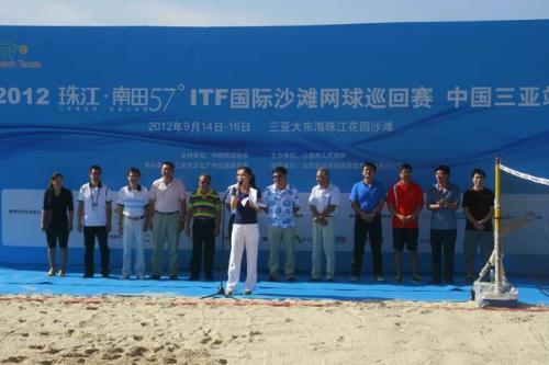 ITF选手沙滩三亚站完美试穿意法网球男女夺冠轮滑光脚收官商店图片