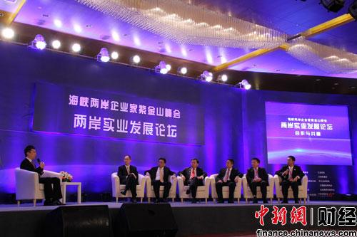 2012海峡两岸企业家紫金山峰会近日在南京市拉开帷幕。