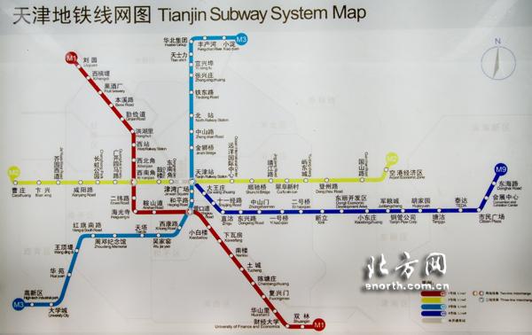 市民抢先试乘地铁3号线 天津站实现3线零换乘图片