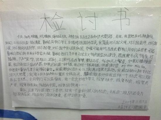 王乐乐表情爆红+小学生包票作品大集合发图看胸的胸男给小爆笑情书图片