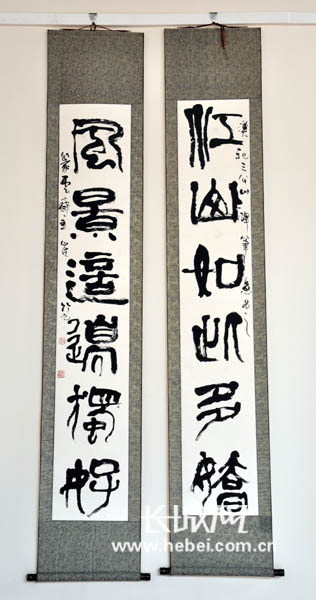 毛体初中v初中石家庄分成立员大召开主题科幻作文书法图片