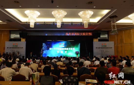 湘潭电话湘菜文化节中国开幕现场三大见证吉美食的食亚惠美图片