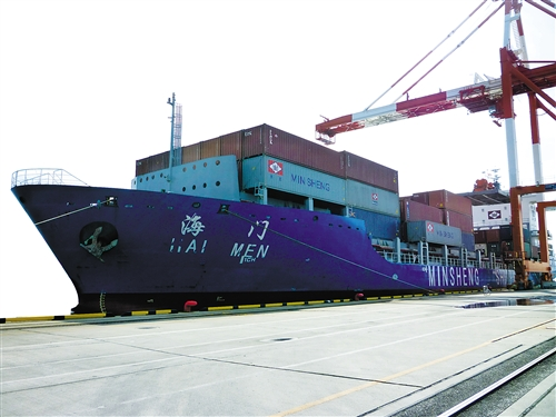 停泊在国际航线码头上的民生公司集装箱轮船.