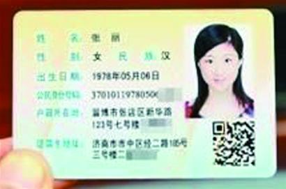 流动人口婚育证明_山东流动人口信息网
