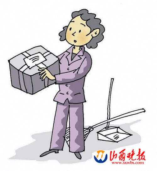 捡到快递包裹 社区协助找失主(图)