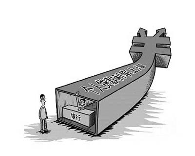 消费贷款利息_