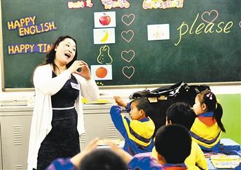 南开五马路小学开展 我做一日乡村教师 活动