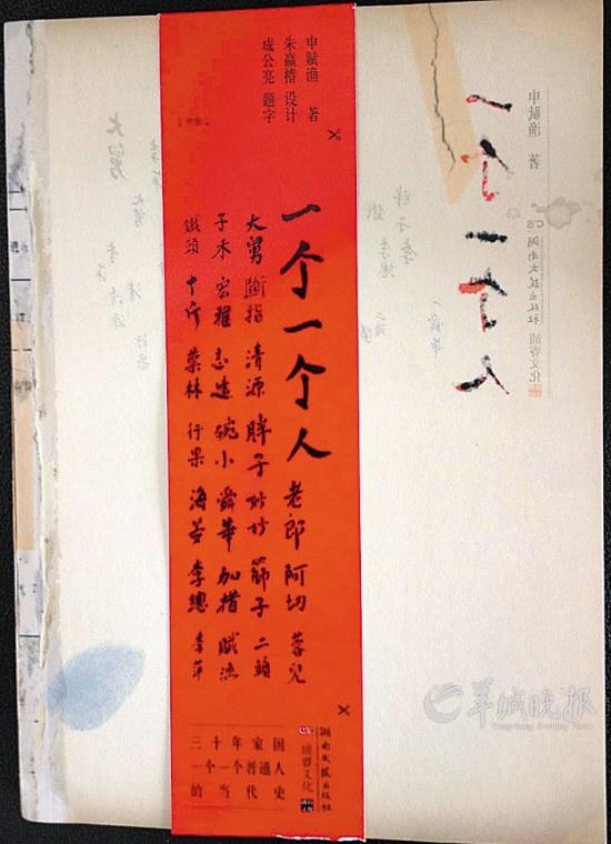 一个年代里,一个一个小人物的故事与命运,在泛黄的纸张上如此鲜明.
