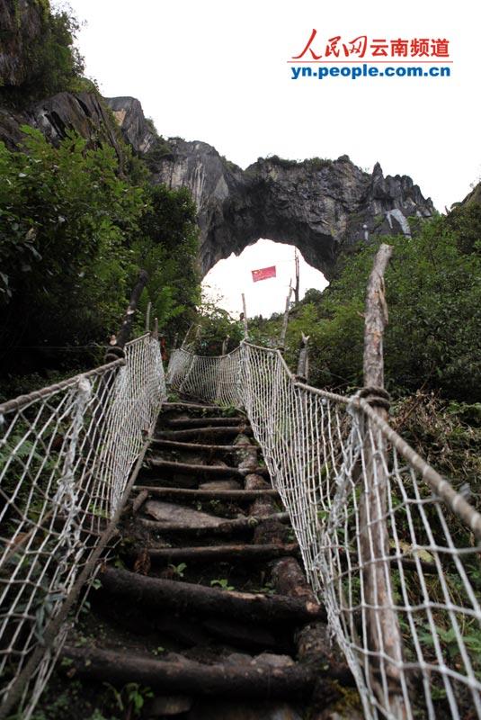 云南怒江福贡登山活动结束图片