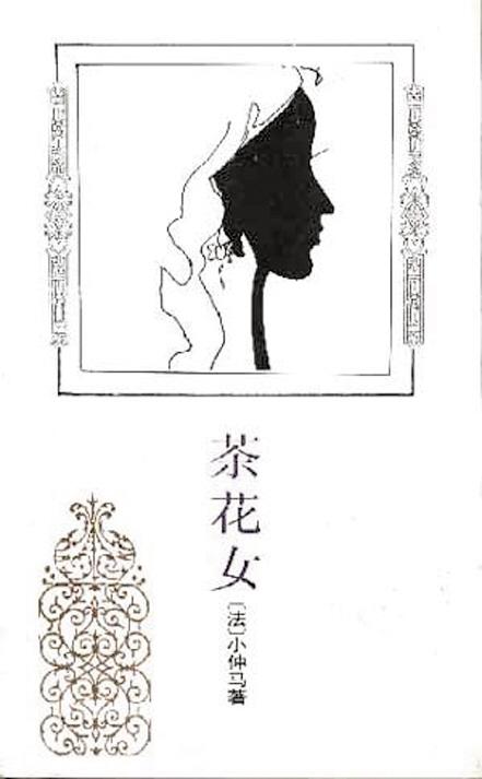凤凰手绘黑白画