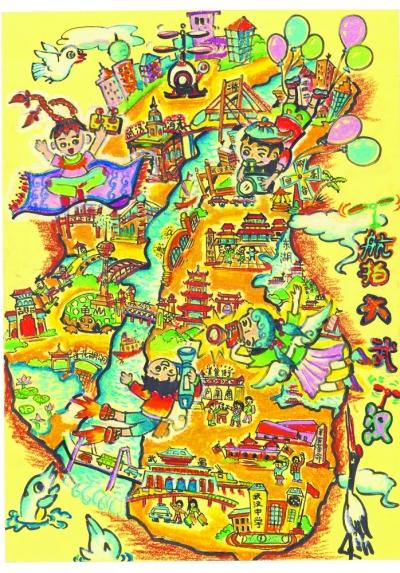 武汉少儿手绘地图
