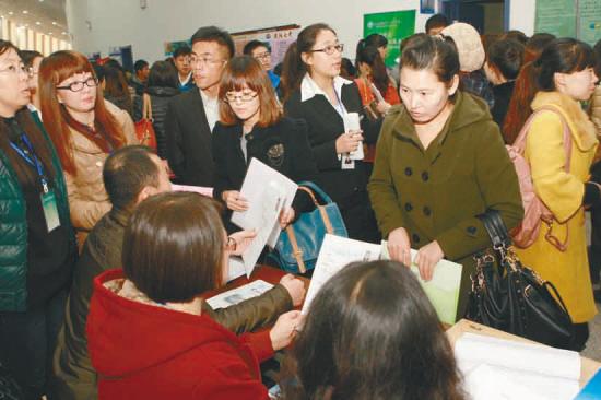 沈阳今年到高校招聘238名教师