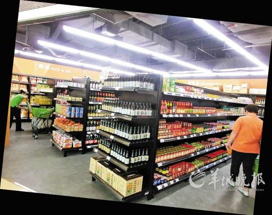 小型生鲜超市设计图图片
