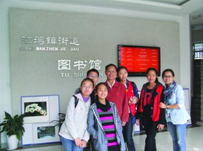 上海市实验学校东校 六(8)班  戴思霖