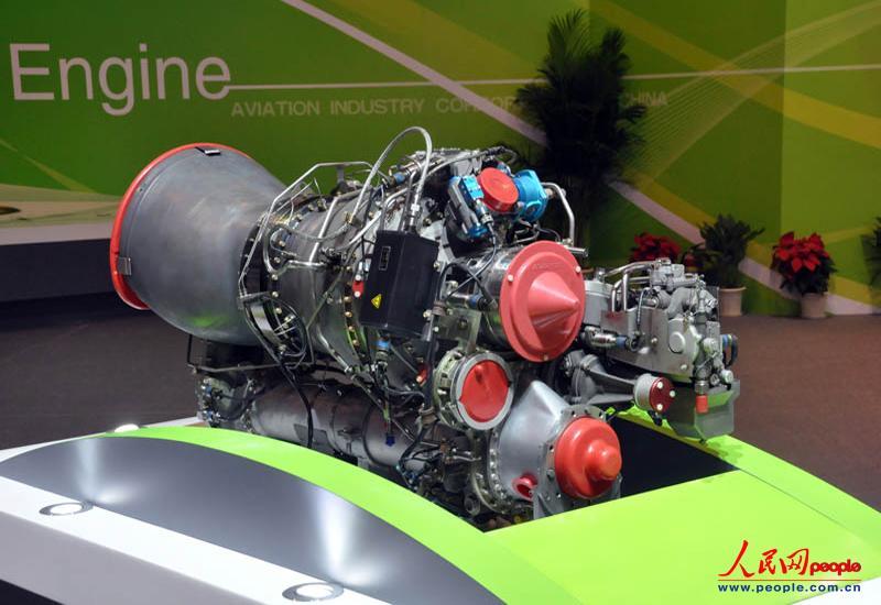 高清:珠海航展九型军用商用航空发动机震撼登场
