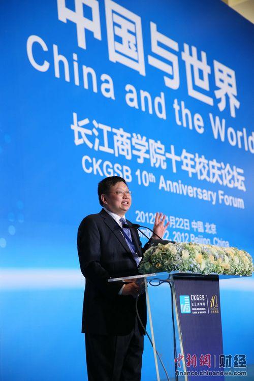 長江商學院創始院長項兵在十年校慶上闡述長江未來發展規劃。