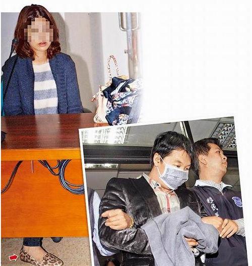 金姓女子助叶彦荣(右图)全家逃亡台湾。图片来源:台湾《苹果日报》