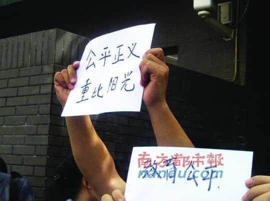 """教育公平是家长团的最大诉求。图片除署名外均由家长团志愿者提供src=""""http://y2.ifengimg.com/news_spider/dci_2012/12/c8c79ab8426c6e7f70a1886a9b0cfce0.jpg"""""""