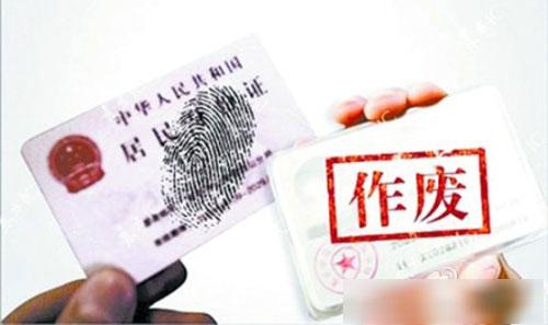 坐飞机,火车,办出国(境)证件,登记住宿酒店也都不行了.