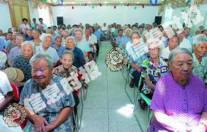 廣州公辦養老機構床位緊缺,而民辦養老機構又存在著經營不穩定、管理水平不高等問題。