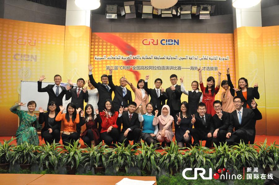 第二届CRI杯全国高校阿拉伯语举行v全国演讲世兰视频立图片