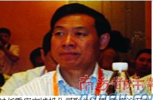 时任重庆市城投公司副总经理、重庆渝开发股份有限公司董事长的粟志光,2008年3月在重庆东和花园酒店与赵红霞开房时被偷拍,2008年4月与赵红霞在同一酒店开房时被捉奸。