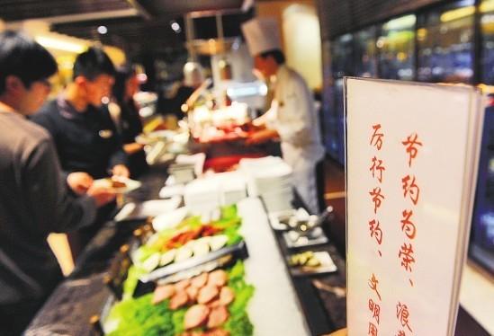 拒绝餐饮浪费,自助餐式宴请不错. 新华社图片