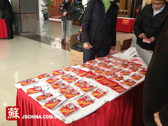 南京市人大代表报到 议案更多涉及民生问题