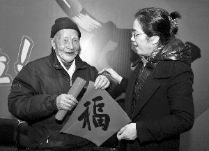 """孙晓云给王长发老人送上""""福""""字图片"""