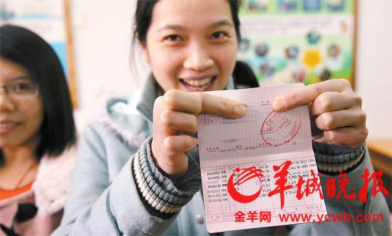 广州市黄埔区举行该区公办幼儿园退还捐资
