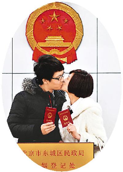 一对新人在领取结婚证后拍照留念