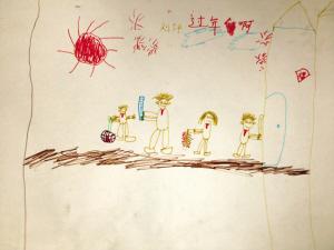 """的孩子画出他们心中的春节.被彩虹包围的家、""""闹腾""""的春节……经"""