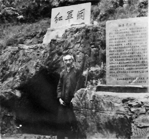李木富將段蘇權藏於此山洞中