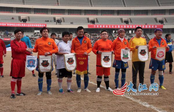 香港明星足球队为南昌市民秀球技