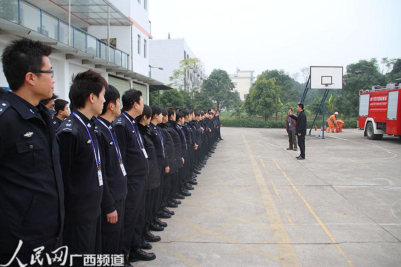 南宁机场安检站迎春运 消防知识培训保安全