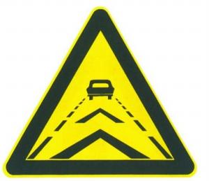 注意分离式道路标志_警告标志图片大全_警告