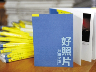 将杭州的文明礼仪方面展现出来,比如礼让斑马线等.