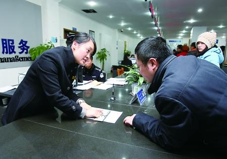 补驾驶证需要多少钱_机动车驾驶证遗失补证业务办事指南_深圳新闻