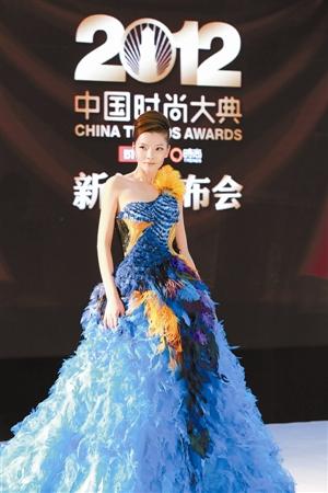 2012中国时尚大典揭幕