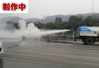洒水车正在灭火。(图据网络)