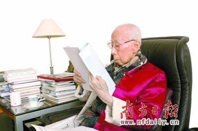 饶宗颐每天仍坚持国学研究。