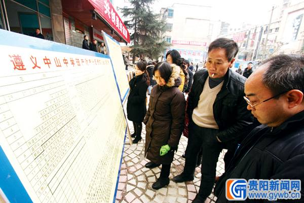 中国会宁民办教育通过第一案v高中高中破产(方案作文传统遵义图片