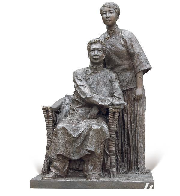 鲁迅/鲁迅和许广平的雕像