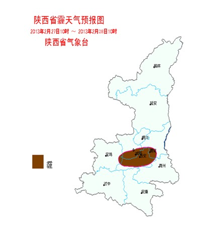 陕西霾天气预报图-西安2月以来出现13次霾预警
