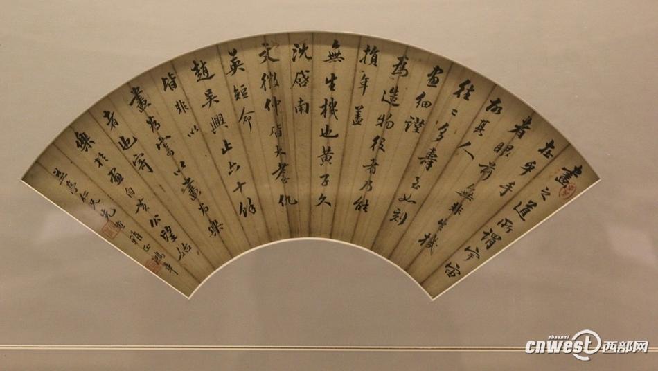 清代唯一陕西籍状元所写扇面展出 彰显尺寸间