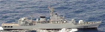 """日媒:日舰去年就曾多次遭中国军舰""""雷达瞄准"""""""