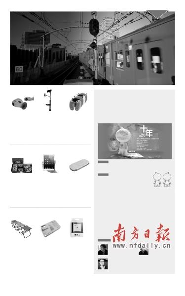 滚动新闻 > 正文   原标题:淘宝十周年纪念版淘公仔创意设计大赛 2013